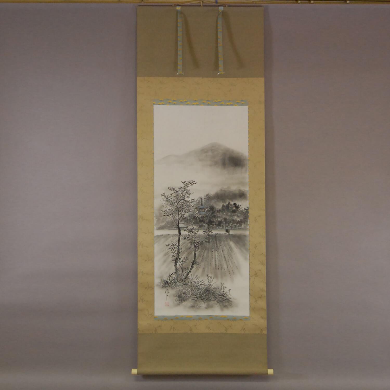 Pagoda / Katsunobu Kawahito