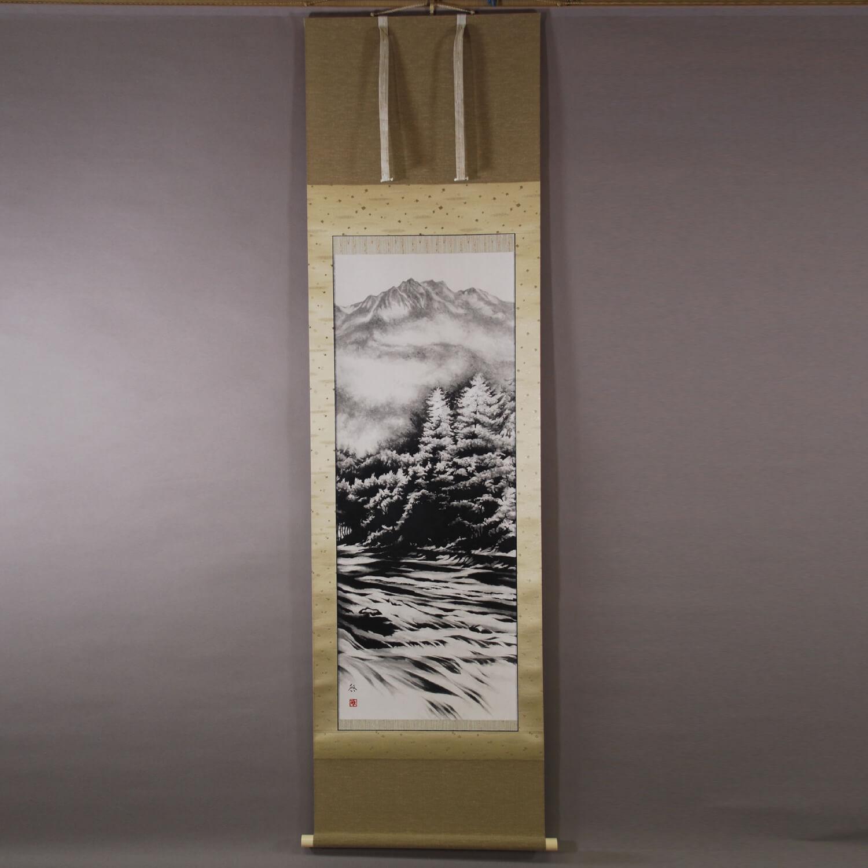 The Azusa River / Keiji Yamazaki