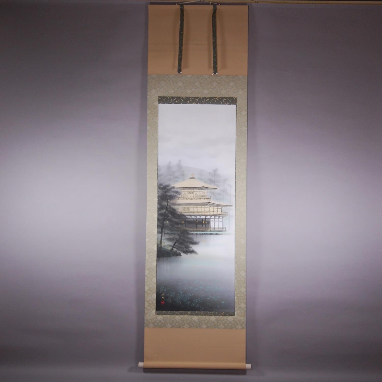 The Kinkaku-ji Temple / Takayoshi Satou