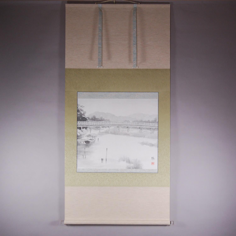 Scenery of Rakusai / Keiji Yamazaki