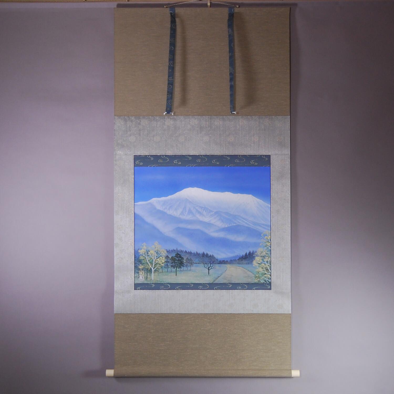 Mt. Daisen / Takuji Yoshimura