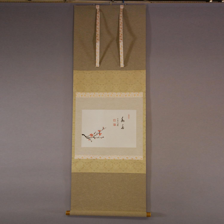 Plum Blossoms Ume / Raitei Arima