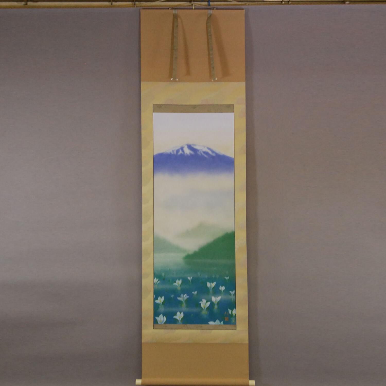 Oze / Tomo Katou