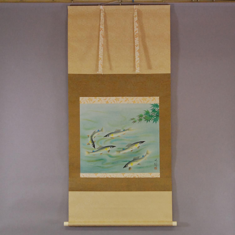 Sweetfish Ayu / Taikyou Ooya
