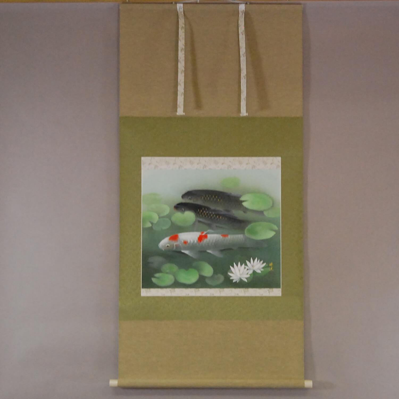 Koi Fish (Carp): Water Lilies / Shukou Okamoto