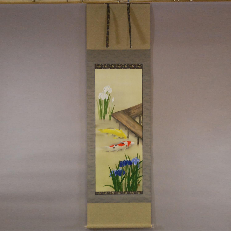 Koi Fish (Carp): Japanese Irises / Shukou Okamoto