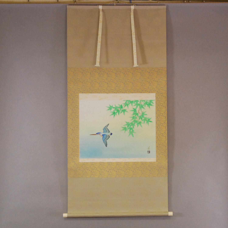 Kingfisher Bird / Tatsurou Shima