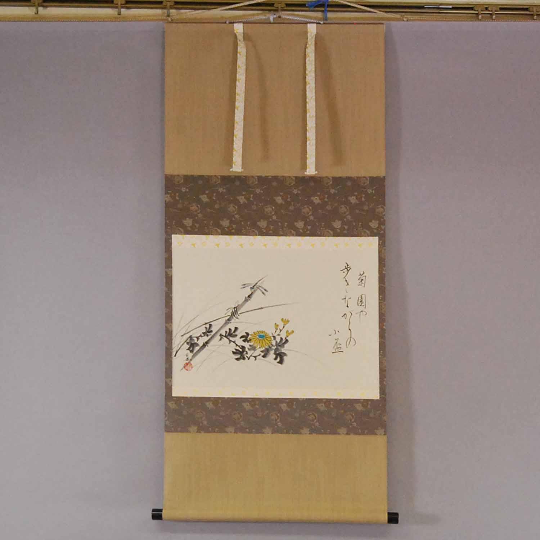 Chrysanthemum Sake / Tekiho Imoto