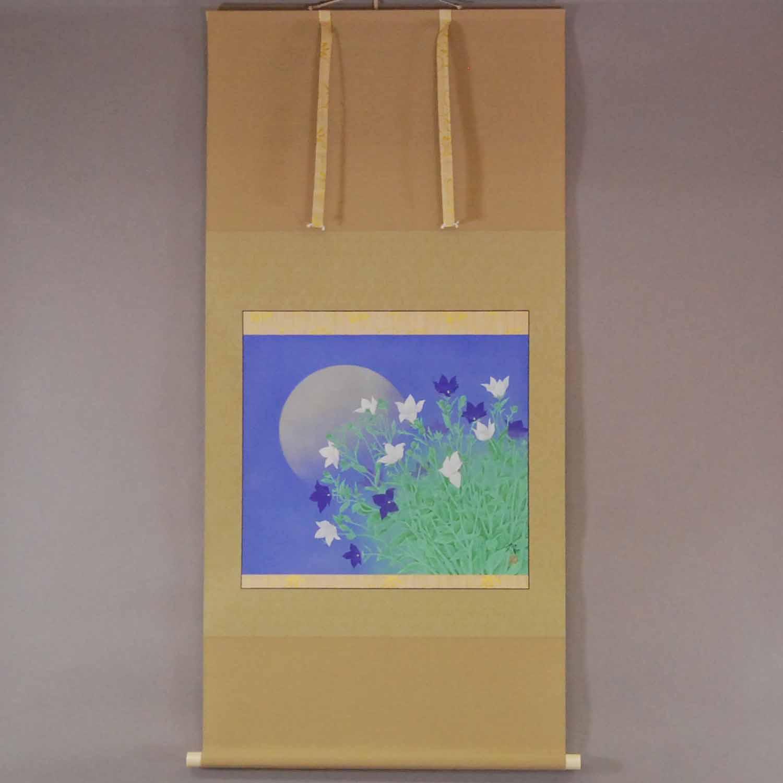 Mid-Autumn Moon / Tomo Katou