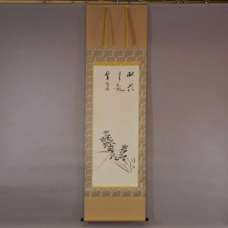 Bellflower / Katsunobu Kawahito & Kakushou Kametani