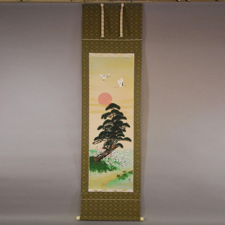 """""""Kotobuki"""" Pine Tree / Susumu Kawahara"""