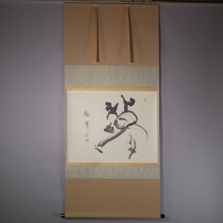 Yume / Kakushou Kametani