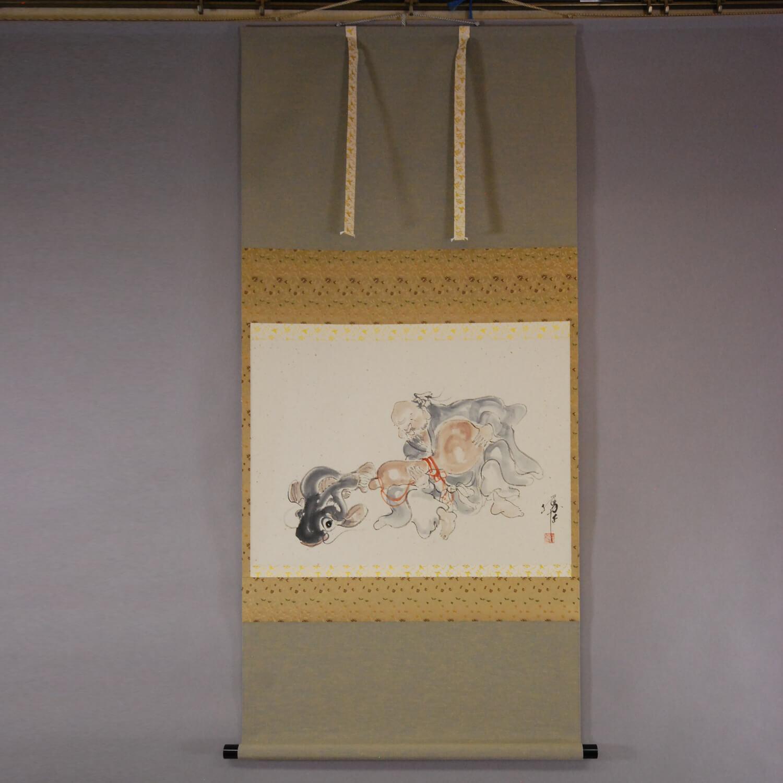 Gourd and Catfish  / Katsunobu Kawahito