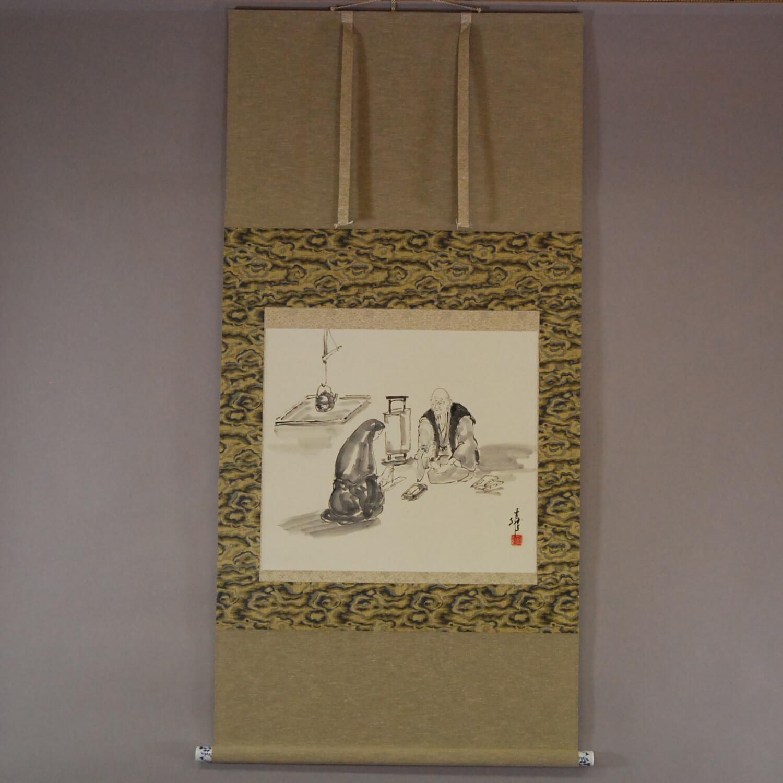 Ryoukan: Teishinni / Katsunobu Kawahito