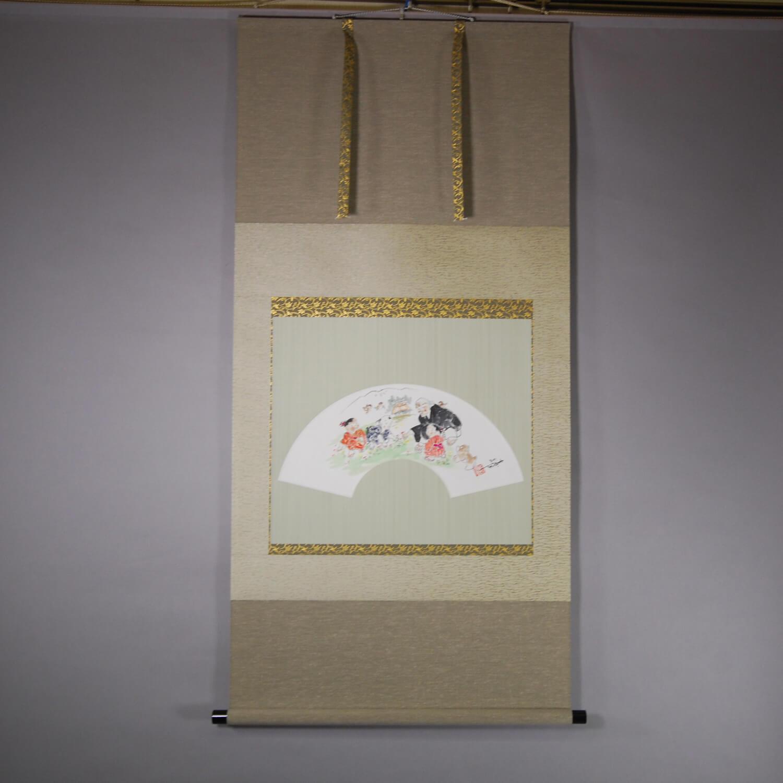 Ryoukan: Gathering Flowers / Katsunobu Kawahito