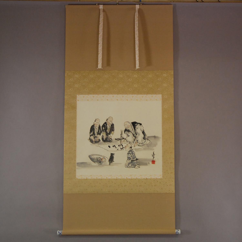 Ryoukan: Calligraphy / Katsunobu Kawahito