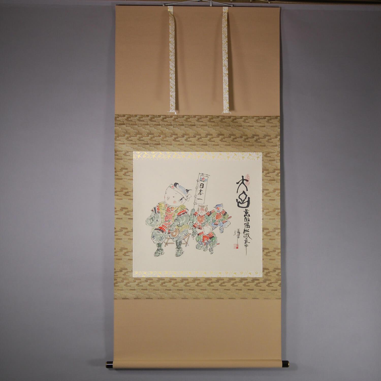 Momotarou / Katsunobu Kawahito