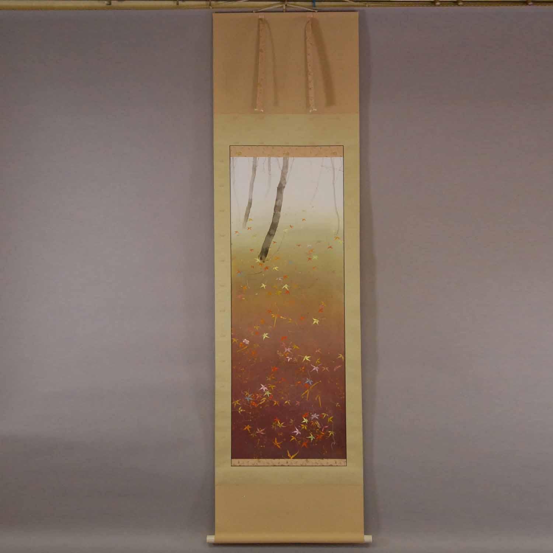 Autumn Leaves / Yukino Sakamoto