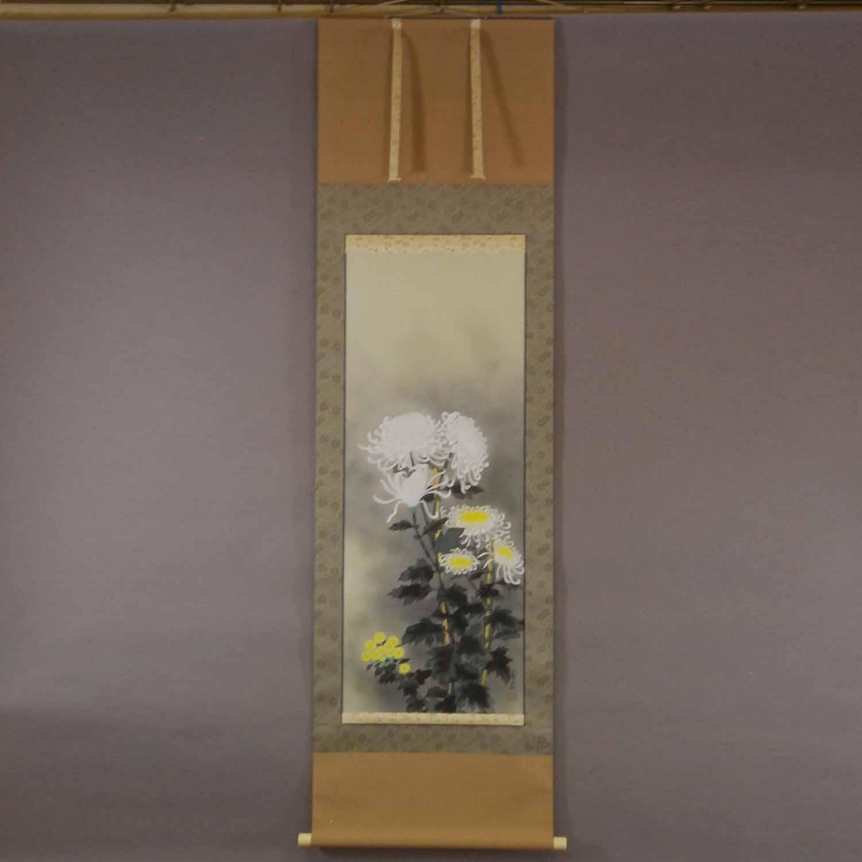 Chrysanthemum / Kiyoyasu Morishima