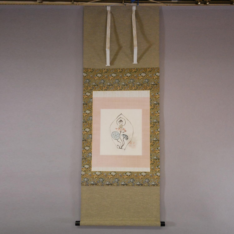 Avalokitesvara: Lotus / Koushou Shimizu