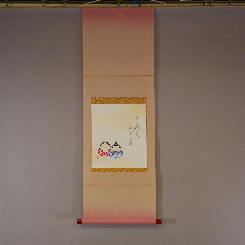 """Hina"" Daruma Dolls / Suikou Saitou & Houen Kusunoki"