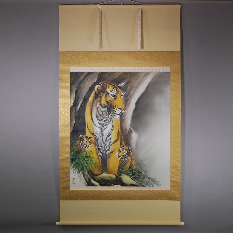 Tiger Family / Gyokuhou Horie