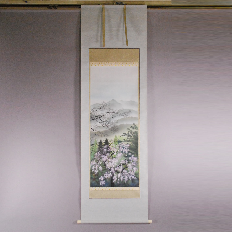 Cherry Blossoms / Kahou Sakakibara