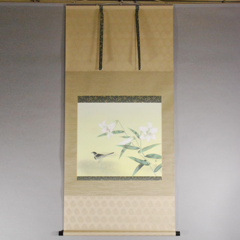 Lilies Painting / Kaoru Nakagawaji