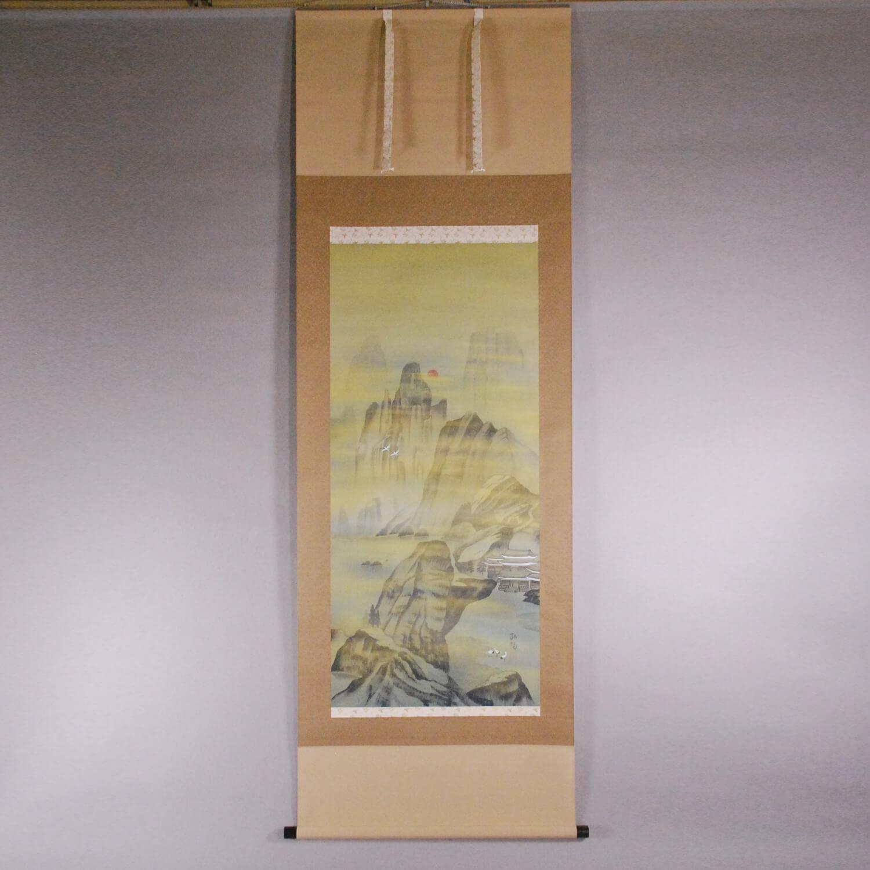 Mt. Hourai / Kouyou Usui