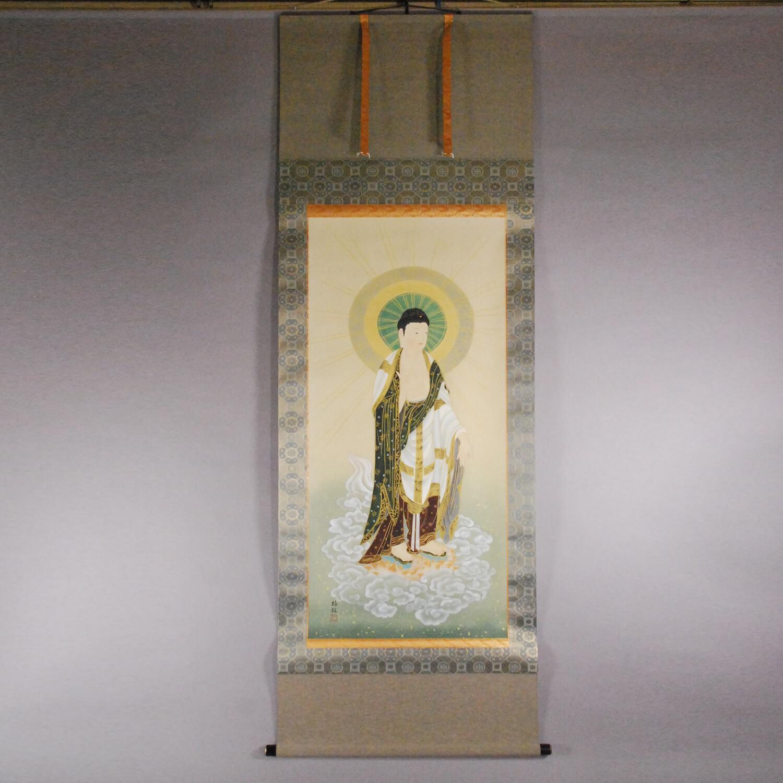 Amitabha Tathagata / Tourin Uchida