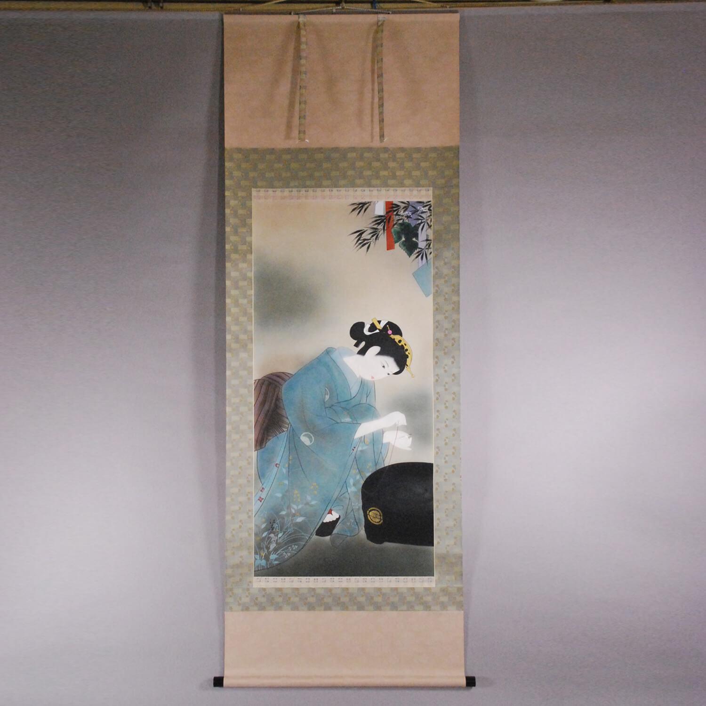 Beautiful Woman Painting / Koushn Yamamoto