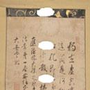 sam-mushikui01