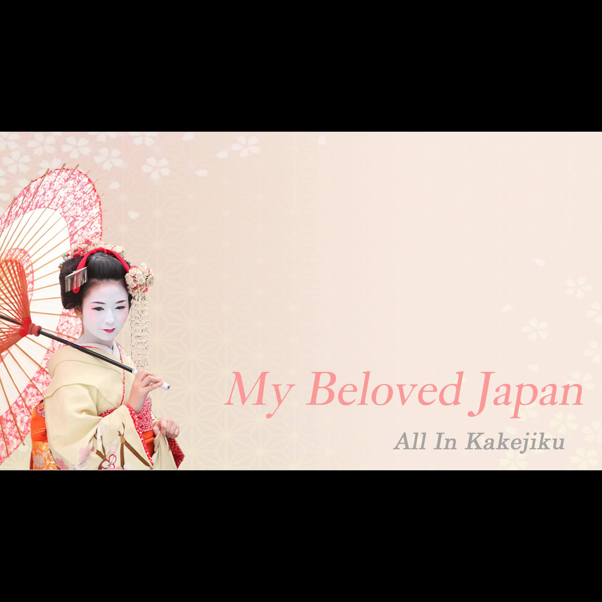 my_beloved_japan_eye