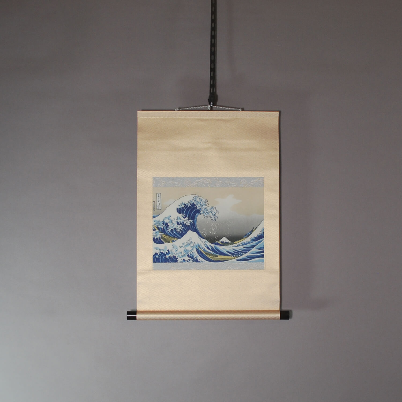 The Great Wave off Kanagawa / Hokusai Katsushika