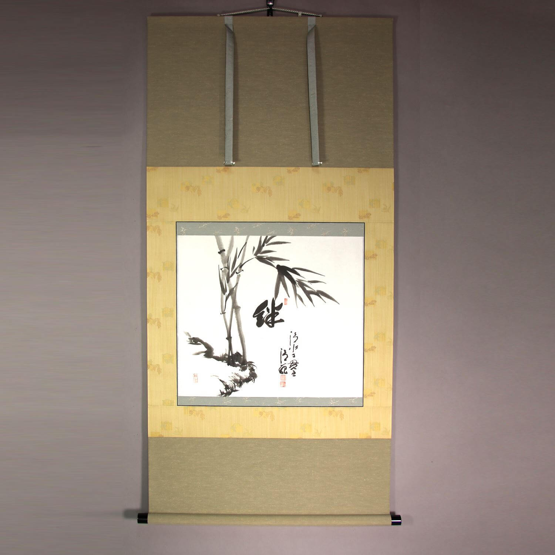 Bamboo: Ties / Seihan Mori