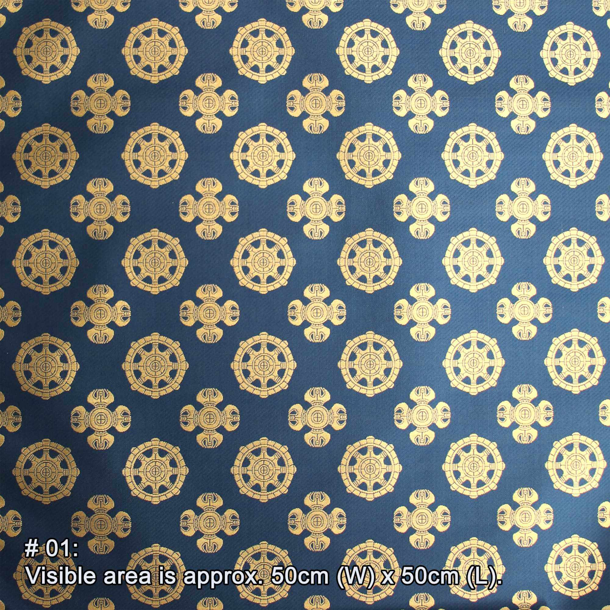 Japanese Fabric for Mounting #006