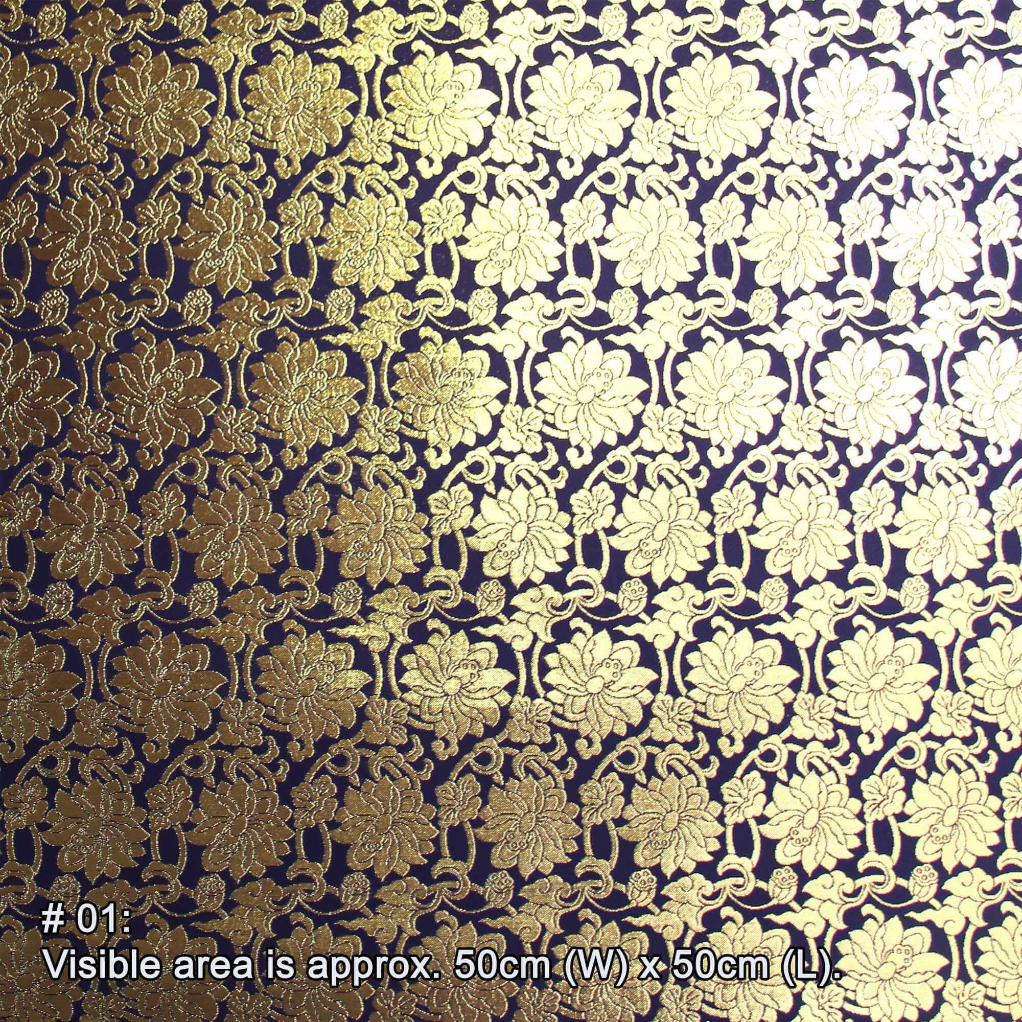 Japanese Fabric for Mounting #007