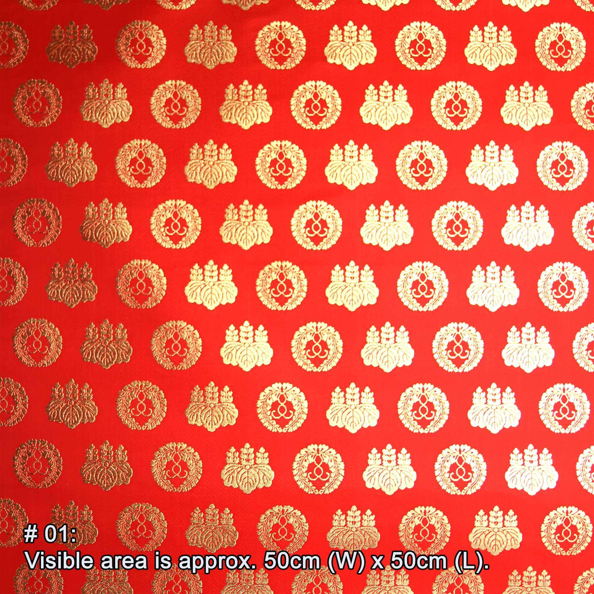 Japanese Fabric for Mounting #009