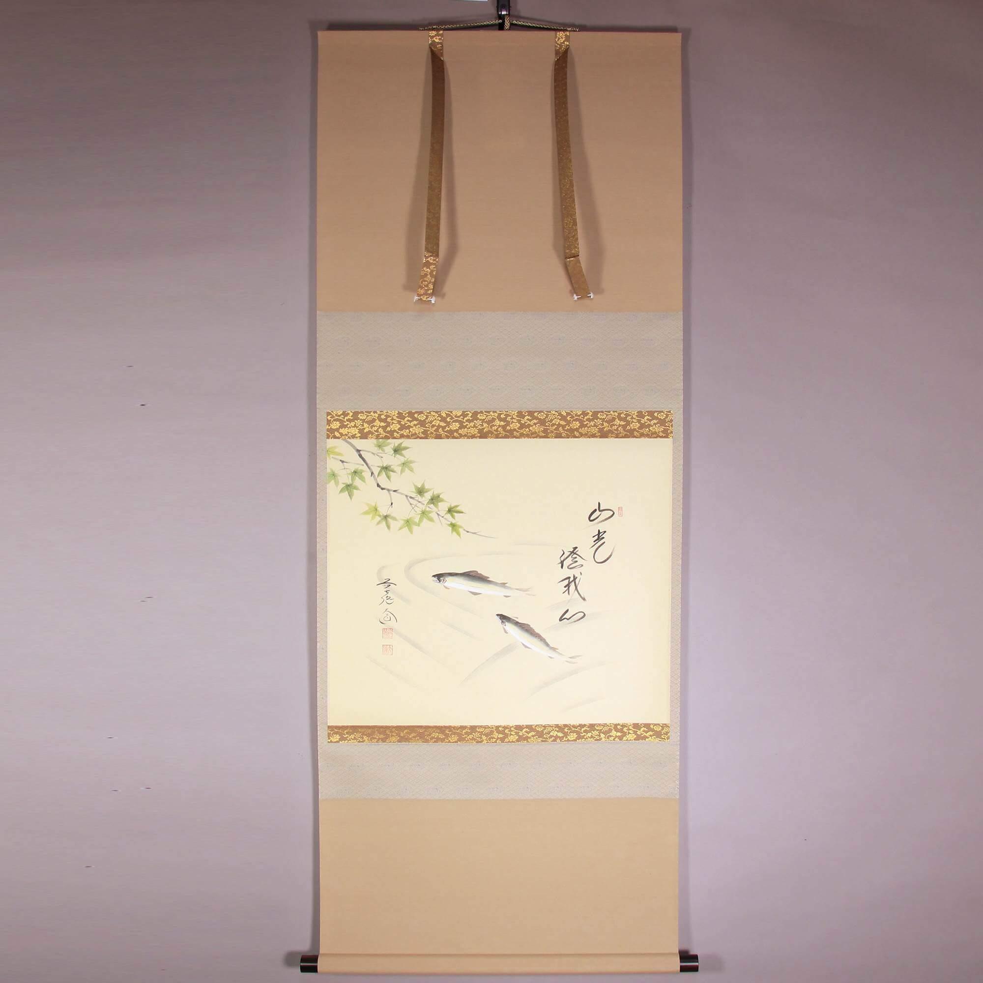 Maples and Ayu Sweetfish / Daidou Nishigaki