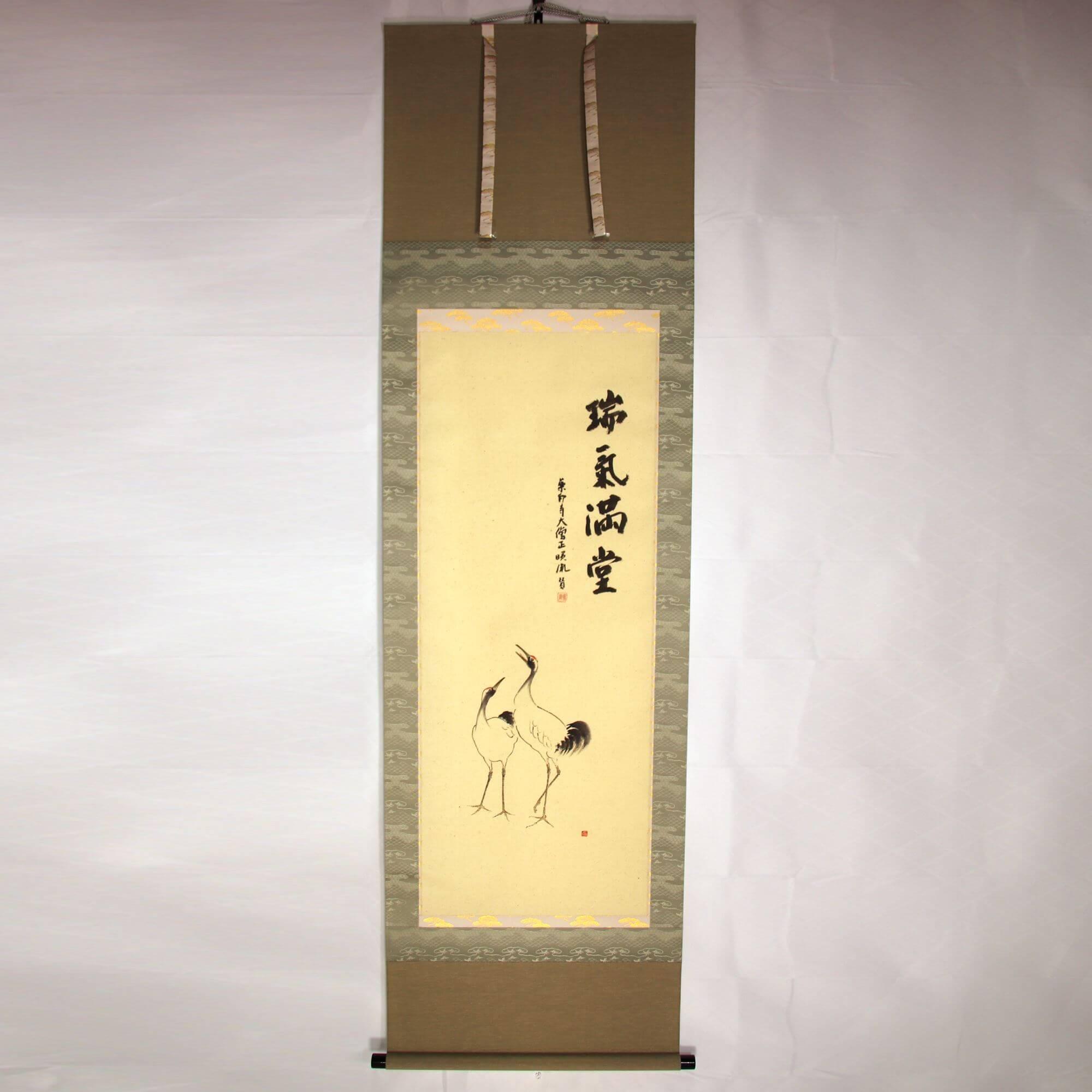 A Pair of Cranes / Eiin Yasuda & Katsunobu Kawahito