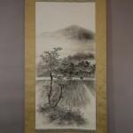 0004 Katsunobu Kawahito / Pagoda 0002