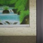 0005 Katō Tomo / Landscape Painting: Green Sound 0007