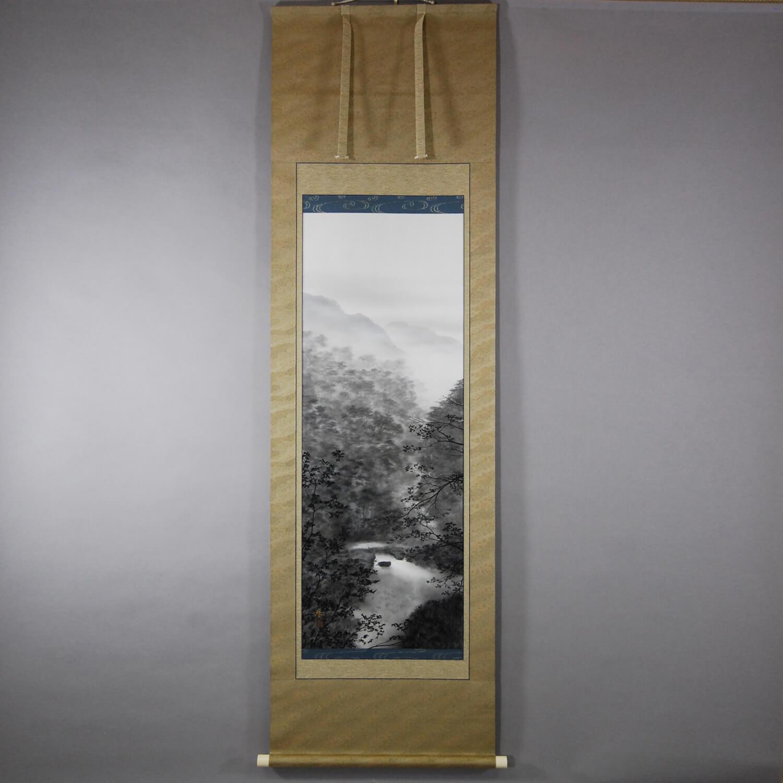 Landscape Painting: Clear Sound / Keiji Sasaki