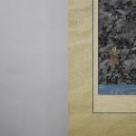 0006 Landscape Painting: Clear Sound / Keiji Sasaki 0007