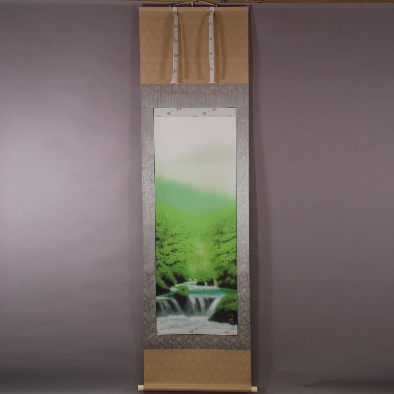 Landscape Painting: Green Sound / Tomo Katou