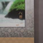 0010 Landscape Painting: Green Sound / Katō Tomo 007
