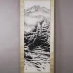 0011 The Azusa River / Keiji Yamazaki 002