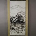 0012 The Azusa River / Keiji Yamazaki 002