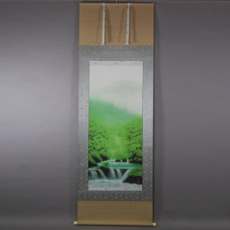 Landscape Painting: Green Sound / Katō Tomo