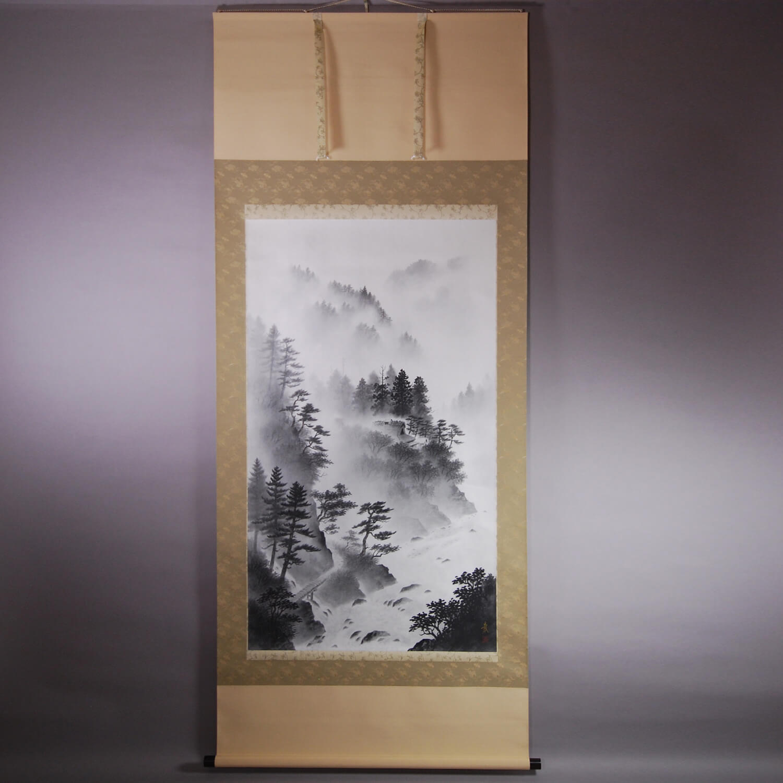 "Landscape Painting in ""Sumi"" (ink) / Shin Takahashi"